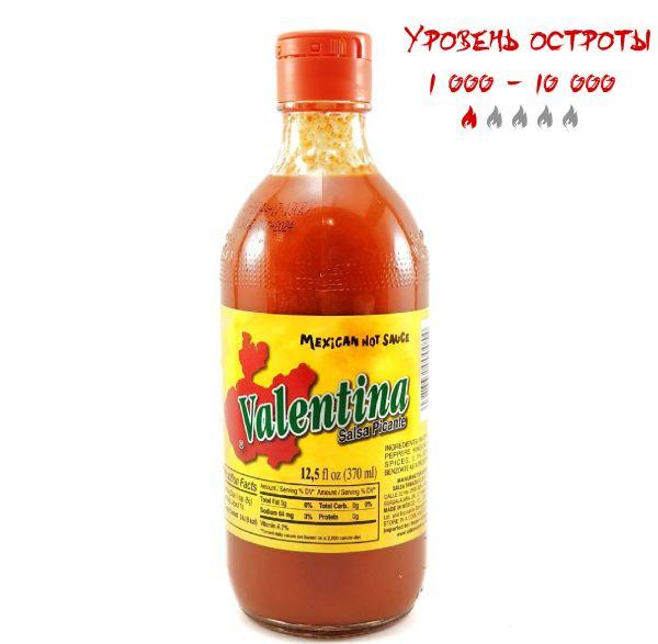 Гострий соус Valentina Hot Sauce
