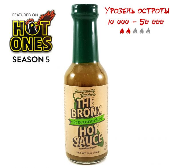 Острый соус The Bronx Green Hot Sauce