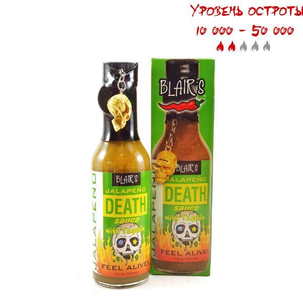 Острый соус Blair's Jalapeno Death Hot Sauce