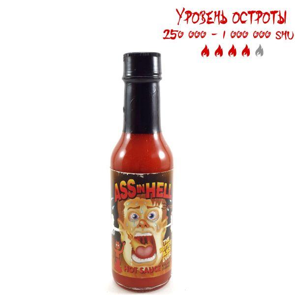 Гострий соус Ass in Hell Hot Sauce
