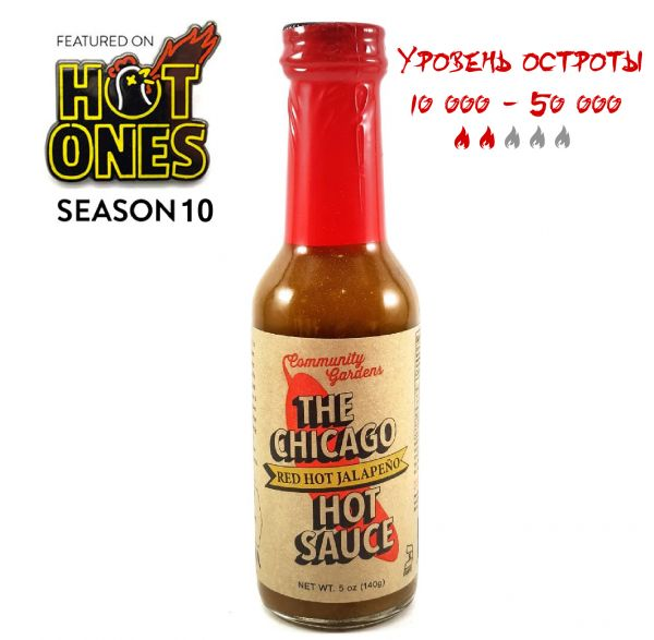 Острый соус Small Axe The Chicago Hot Sauce