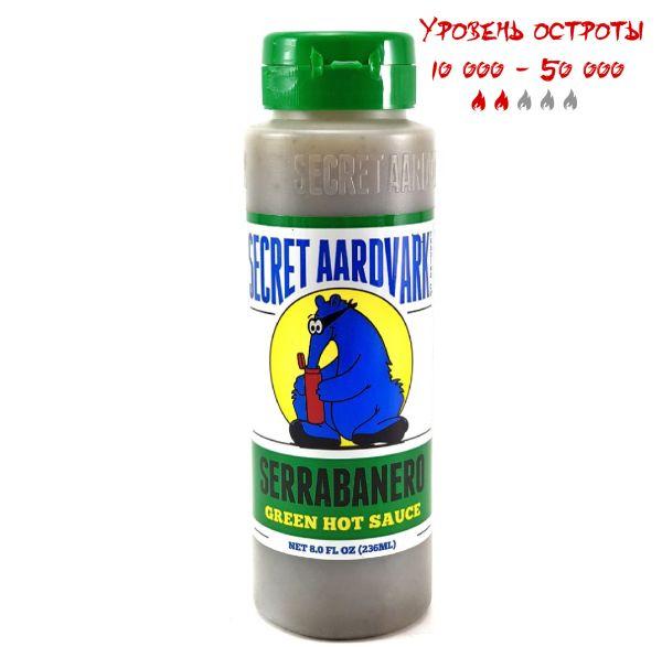 Острый соус Serrabanero Green Hot Sauce