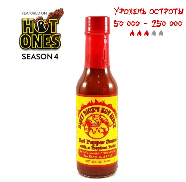 Гострий соус Dirty Dick's Hot Pepper Sauce With a Tropical Twist