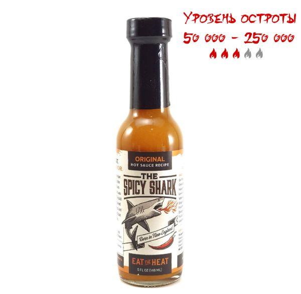Гострий соус Spicy Shark Original Hot Sauce