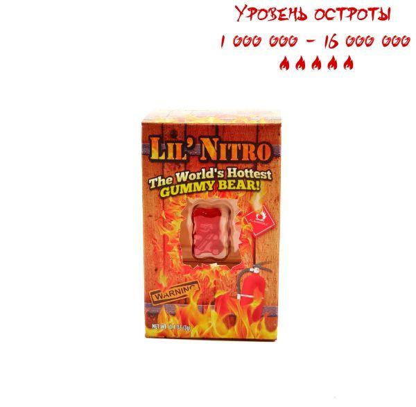 Самый острый в мире желейный мишка  Lil' Nitro: The World's Hottest Gummy Bear