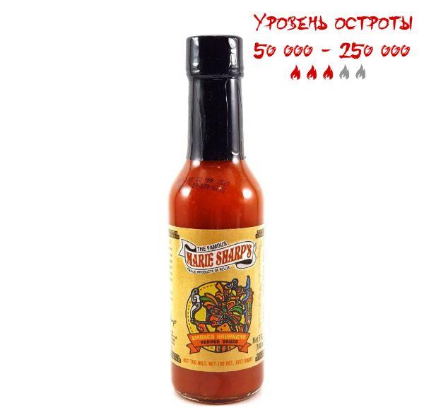 Гострий соус Marie Sharp's Smoked Habanero Pepper Sauce