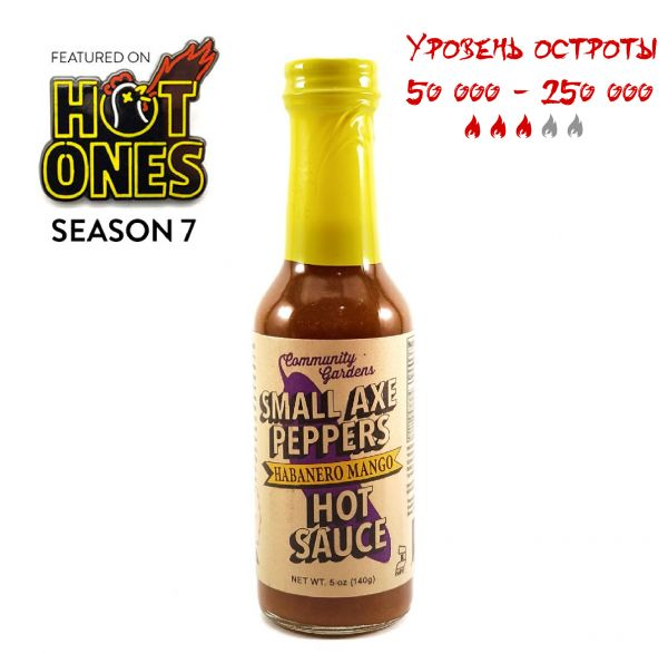 Гострий соус Small Axe Peppers (Bronx Hot Sauce) Habanero Mango
