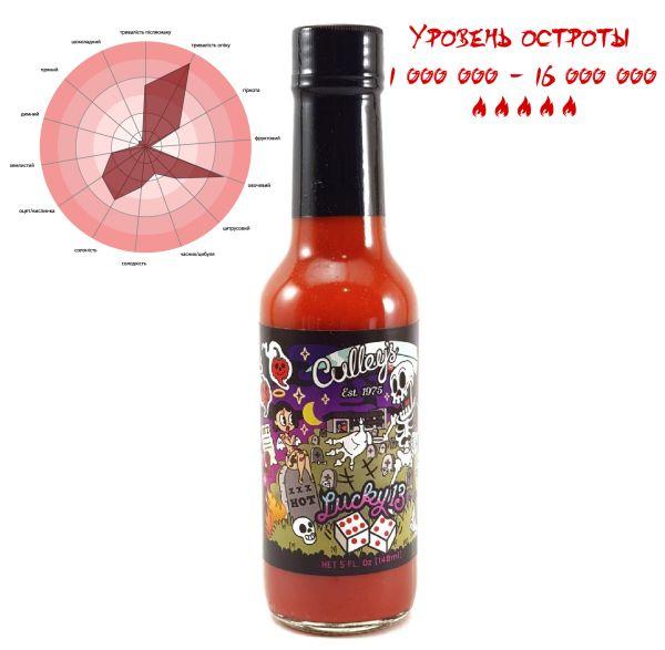 Гострий соус Lucky 13 Hot Sauce