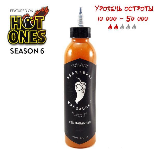 Гострий соус Red Habanero Hot Sauce