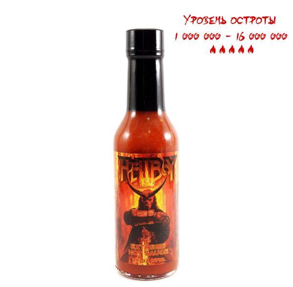 Острый соус Hellboy Extreme Hot Sauce