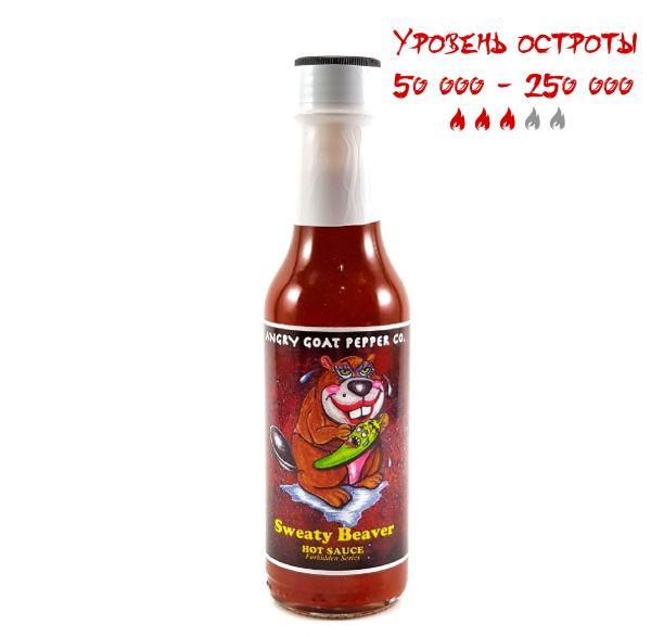 Гострий соус Angry Goat Sweaty Beaver Hot Sauce