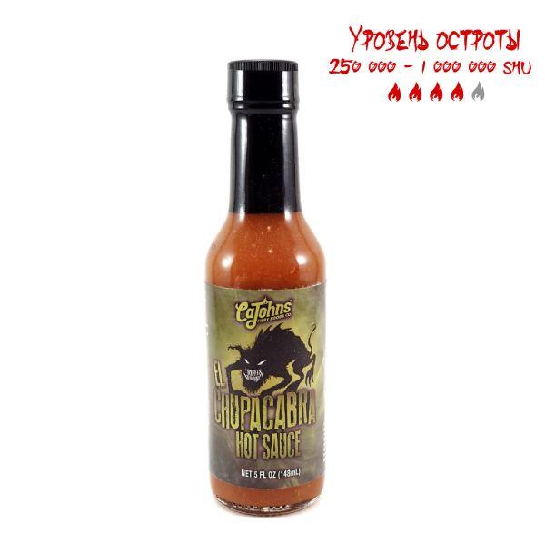 Гострий соус CaJohns El Chupacabra Hot Sauce
