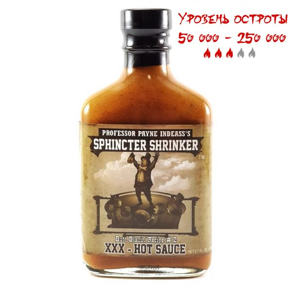Гострий соус Sphincter Shrinker XXX Hot Sauce