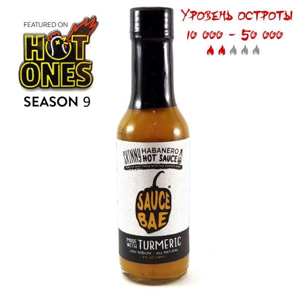 Острый соус Sauce Bae Skinny Habanero Hot Sauce