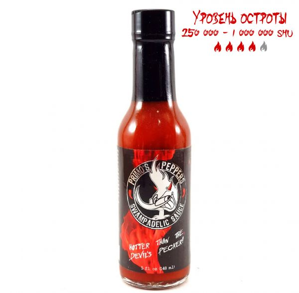 Гострий соус Primo's Peppers Swampadelic Hotter Than the Devil's Pecker Hot Sauce