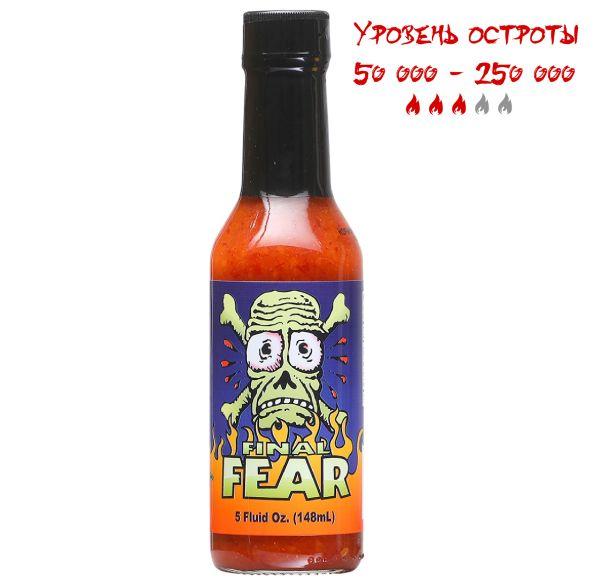 Гострий соус Final Fear Hot Sauce