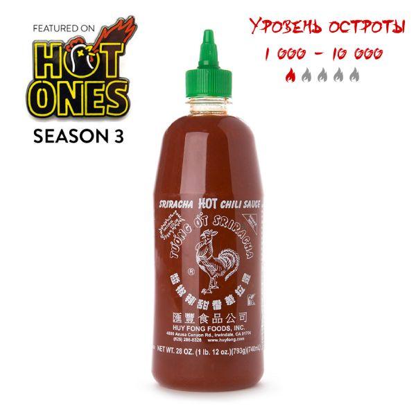 Гострий соус Huy Fong Sriracha Hot Chili Sauce, 481 g