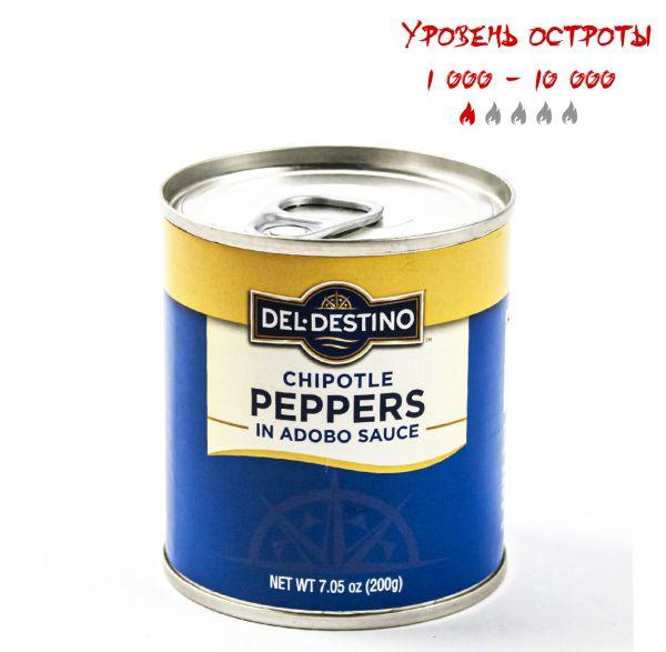 Перець Чіпотле у соусі Адобо (Chipotle Peppers in Adobo Sauce)