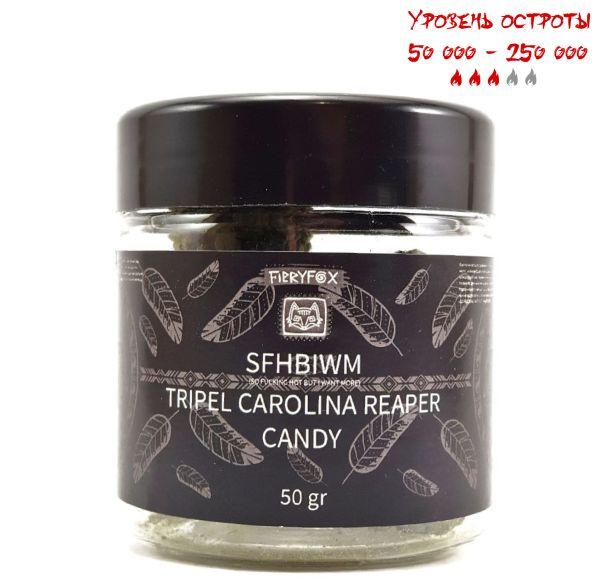 Крафтові шоколадні цукерки з перцем Tripel Carolina Reaper