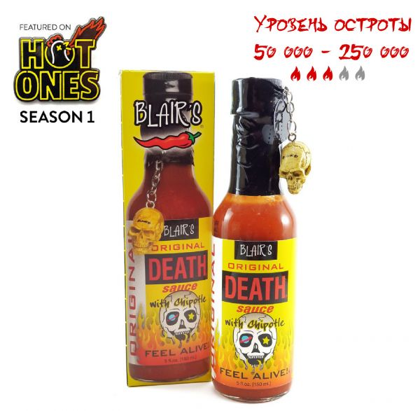 Гострий соус Blair's Original Death Sauce with Chipotle
