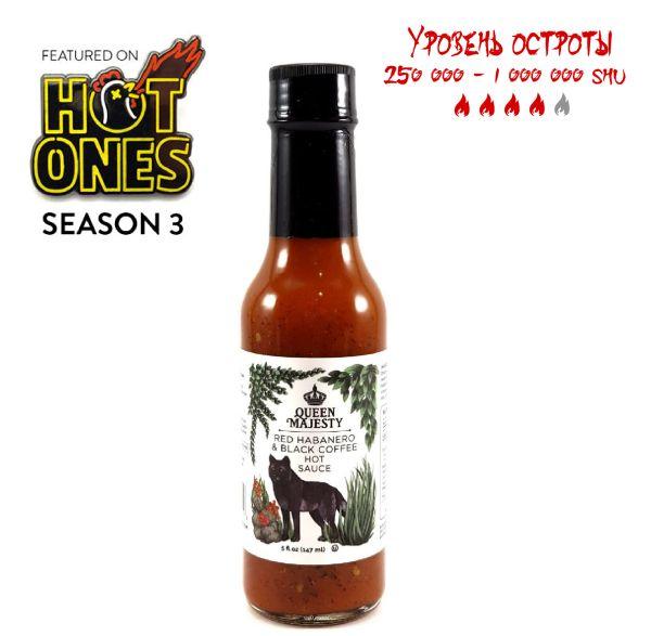 Гострий соус Red Habanero & Black Coffee Hot Sauce