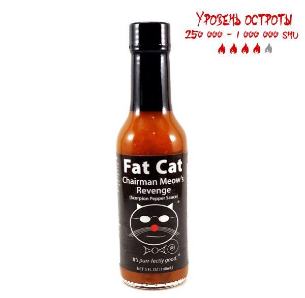 Острый соус Fat Cat Chairman Meow's Revenge Scorpion Pepper Hot Sauce