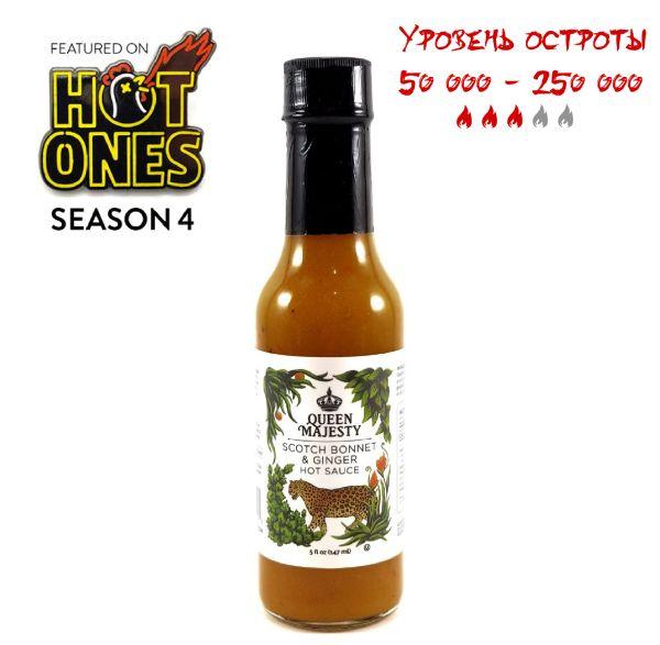Гострий соус Scotch Bonnet & Ginger Hot Sauce