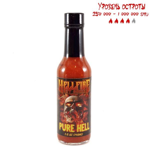 Гострий соус Hellfire Pure Hell Hot Sauce