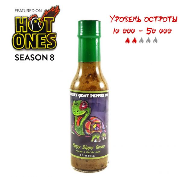 Гострий соус Angry Goat Pepper Co. Hippy Dippy Green Hot Sauce