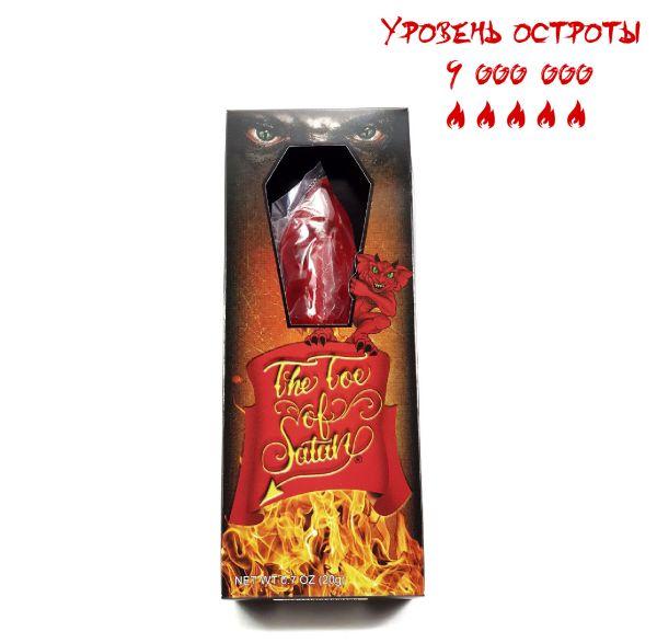 The Toe of Satan Lollipop (льодяник, цукерка палець сатани)