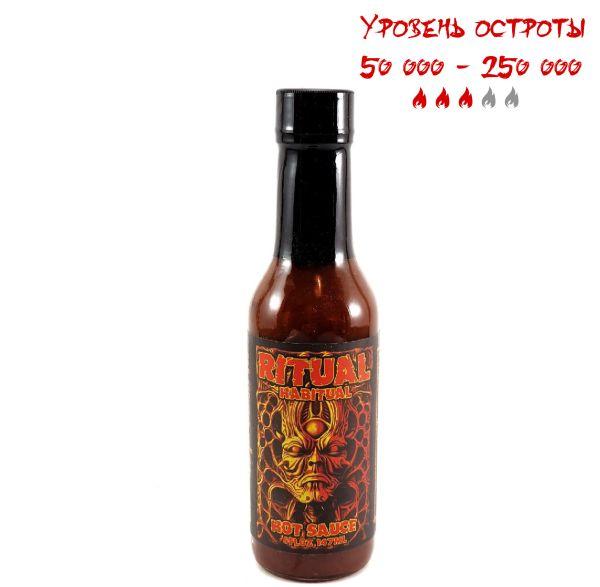 Гострий соус Hellfire Ritual Habitual Hot Sauce