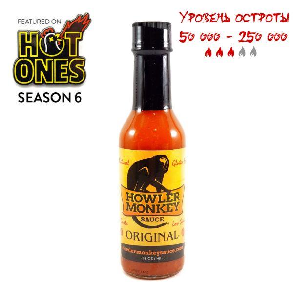 Гострий соус Howler Monkey Sauce - Original