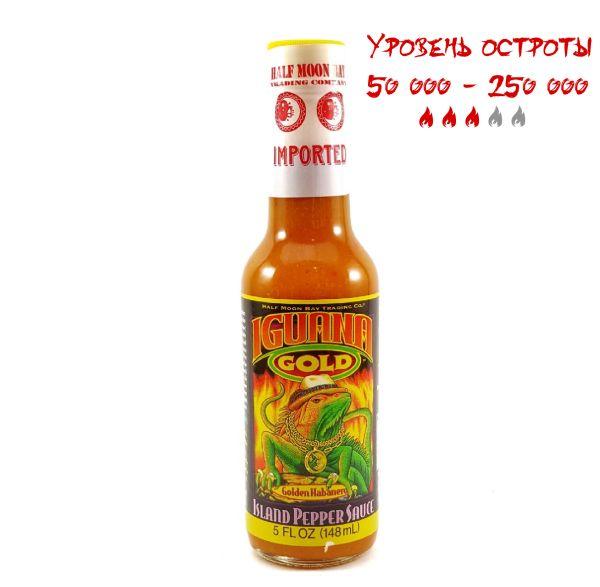 Гострий соус  Iguana Gold Island Pepper Hot Sauce