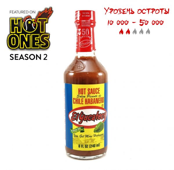 Острый соус El Yucateco   Red Habanero Hot Sauce