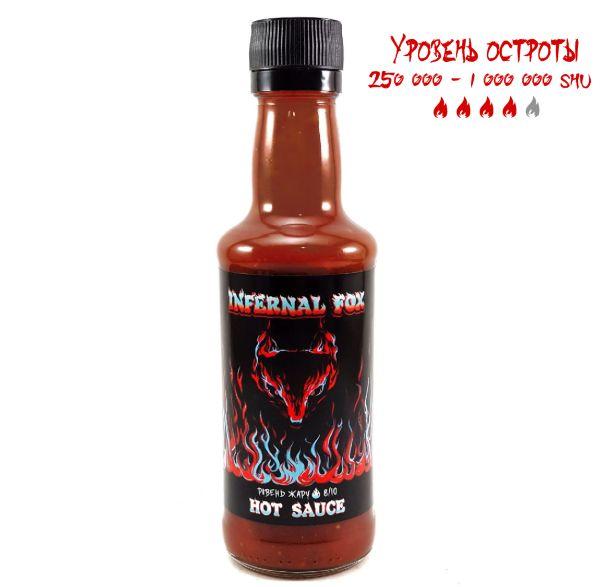 Острый соус Infernal Fox Hot Sauce
