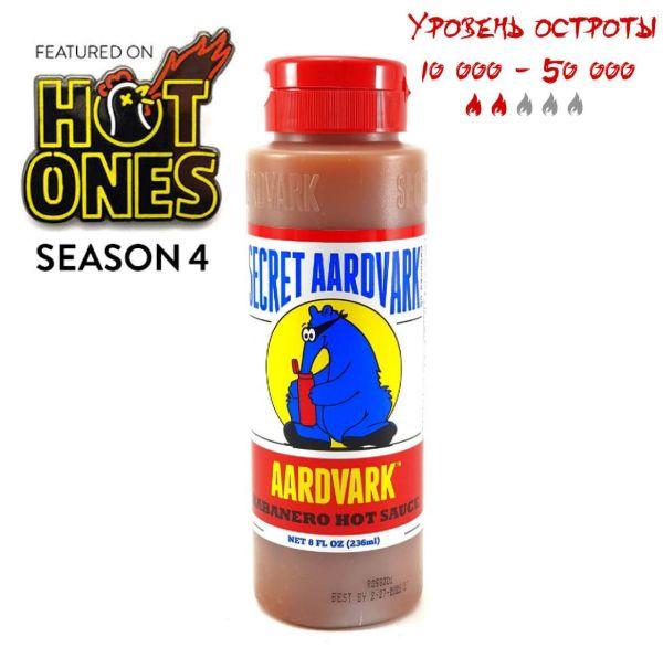Острый соус Secret Aardvark Habanero Hot Sauce